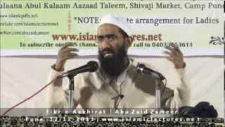 Download Fikr e Aakhirat | Abu Zaid Zameer Video