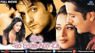 Download Hum Ho Gaye Aapke | Hindi Movies | Fardeen Khan Movies | Bollywood Romantic Movies Video
