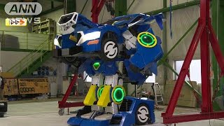 Download まるで映画のような 人型から車に変形ロボット公開(18/04/26) Video