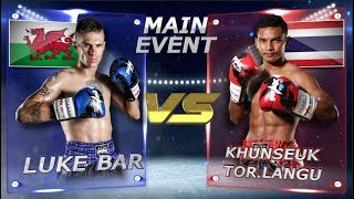 Download MAX MUAY THAI Ultimate Fights I May 20th, 2018 Video