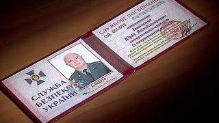 Download Нерядовой агент: подполковник СБУ задержан в России при попытке завербоваться в ФСБ Video