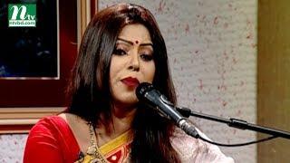 Download Aaj Sokaler Gaane | Episode 370 | Musical Program Video