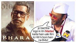 Download Watch Jacky Shroff Speak Highly of Salman Khan & his Bharat Movie Look Video