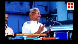 Download V S Achuthanandan's speech Video