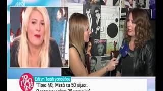 Download Το σοκ της Σκορδά όταν η Τσαλιγοπούλου αποκάλυψε πόσο χρονών είναι και την ηλικία του γιου της Video