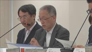 Download 第567回原子力発電所の新規制基準適合性に係る審査会合(平成30年05月08日) Video