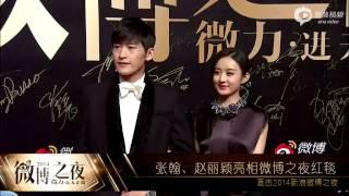Download [15.01.2015] Trương Hàn Triệu Lệ Dĩnh trong đêm Weibo 2014 Video