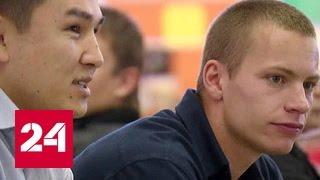 Download Москвич-герой стал почетным гостем Всемирных игр кочевников Video