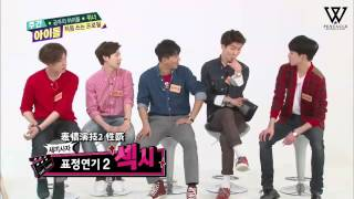 Download 【WINNER 中字】141022 Weekly idol 週間偶像 / 一周偶像 Video