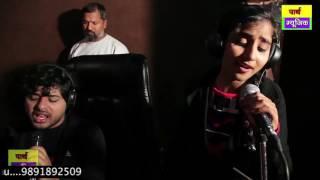 Download ✓#sun sonio - studio verson#latest hindi love song 2019#pradeep sonu#T R#renuka panwar#next - asar Video