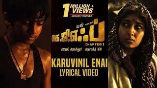 Download Karuvinil Enai Song With Lyrics | KGF Chapter 1 Tamil Movie | Yash, Srinidhi Shetty Video