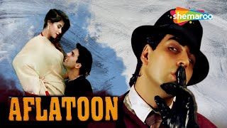 Download Aflatoon {HD} - Hindi Full Movie - Akshay Kumar | Urmila Matondkar - Popular 90's Comedy Movie Video