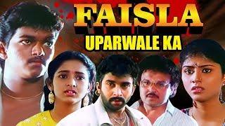 Download Faisla Uparwale Ka Full Movie | Vijay Hindi Dubbed Movie | 2019 New Hindi Dubbed Movie | HD Movie Video