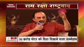 Download News Nation Conclave: What Subramanian Swamy said on Sonia Gandhi, Arun Jaitley and Narendra Modi Video