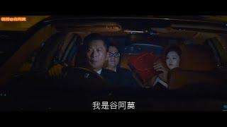 Download #582【谷阿莫】5分鐘看完2016被拍裸照的電影《兇手還未睡》 Video