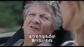 Download 92歳のパリジェンヌ(字幕版) Video