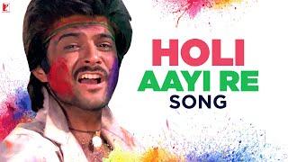 Download होली आयी रे | Holi Aayi Re - Full Song | Mashaal | Anil Kapoor | Dilip Kumar | Waheeda | Rati A Video