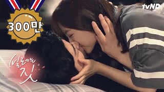 Download 철벽남 조정석 기어이 자빠트리는 (본투비 큐티) 박보영 Video