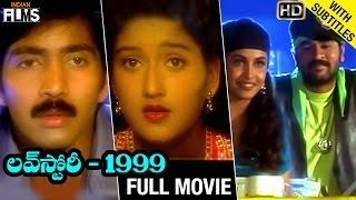 Download Love Story 1999 Telugu Full Movie w/subtitles | Prabhu Deva | Ramya Krishna | Laila | Indian Films Video