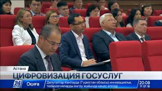 Download Выпуск новостей 20:00 от 17.07.2018 Video
