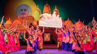 Download Mahila Din Celebration, Surat, India 1 Dec 2016 Video