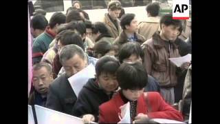 Download CHINA: RAPID INCREASE IN HIV INFECTIONS Video