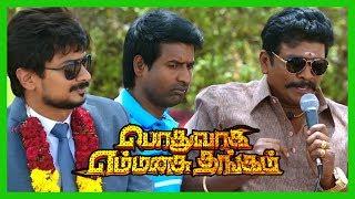Download Podhuvaga Emmanasu Thangam Full Comedy Scenes | Soori | Udhayanidhi | Parthiban | Motta Rajendran Video