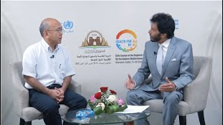 Download RC65 | Interview with Dr Akihiro Seita, Director of Health Programme, UNRWA Video