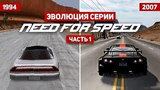 Download Эволюция серии игр Need For Speed #1 (1994 - 2017) Video
