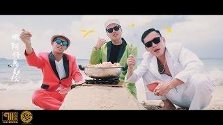 Download 玖壹壹(Nine one one)-9453 (官方MV首播) Video