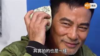 Download 【明周50】任達華 鮑起靜 周秀娜 談拍攝辛酸 Video