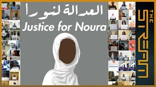 Download 🇸🇩 #JusticeForNoura: Will outcry overturn death penalty for Sudanese teen? | The Stream Video