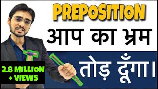 Download Best Preposition Tricks/Concept   अब टूटेगा आपका भ्रम   By Dear Sir (Part 3) Video