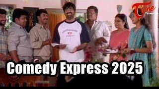Download Comedy Express 2025 | B 2 B | Latest Telugu Comedy Scenes | #ComedyMovies Video