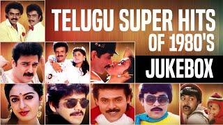 Download Telugu Old Hit Songs | Telugu Super Hits Of 1980'S Jukebox | Telugu Hit songs Video