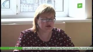 Download Вадиму Борисову грозит дисквалификация Video