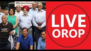 Download OROP: Gen Satbir Singh Ex Armed Forces demanding pension for Retired Armed Forces Personnel Video