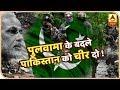 Download #DeshMaangeBadla : पुलवामा के बदले पाकिस्तान को चीर दो ! देखिए बड़ी बहस LIVE Video