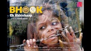 Download Bhook - Ek Abhishaap (a short film) | Do not waste food Video