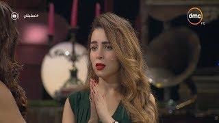 Download تعشبشاي - الحلقة السابعة الموسم الثانى   مي عز الدين   الحلقة كاملة Video