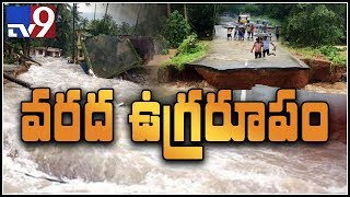 Download Kerala Rains : Road gets washed away in Malappuram after flash flood - TV9 Video