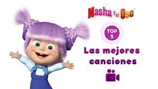 Download Masha y el Oso - Colección de las mejores canciones Parte 1 🔶 (5 videos musicales! 🎥) Video