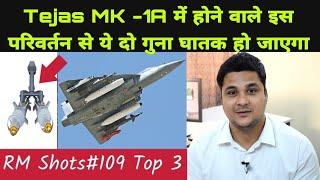 Download Tejas MK -1A Update, Japanese Amphibious Aircraft Deal, Video