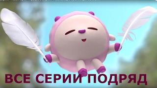 Download Малышарики - Новые серии - Пёрышко | Сборник - Развивающие мультики для маленьких Video