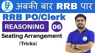 Download 9:00 PM - RRB PO/Clerk Reasoning by Hitesh Sir | Seating Arrangement | Day #06 Video
