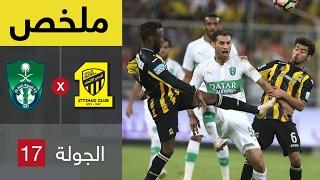 Download ملخص مباراة الاتحاد والأهلي ( ديربي جدة 4-1 ) في الجولة 17 من دوري جميل Video