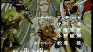 Download Tenku Senki Shurato - Shining Soul [OP] Video