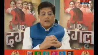 Download UP Ka Dangal: MoS Piyush Goyal In Exclusive Interview With NWI Journalist Hussain Rizvi Video