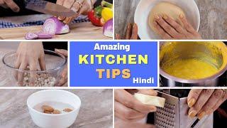 Download 14 Kitchen Tips in Hindi | 14 घरेलु नुश्खे कहेंगे, काश पहले पता होते | Mintsrecipes Video