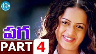 Download Paga Full Movie Part 4 || Jayam Ravi, Bhavana || Ezhil || Yuvan Shankar Raja Video